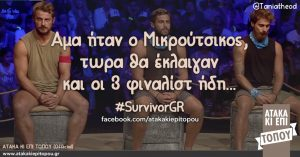 Αμα ήταν ο Μικρούτσικος, τωρα θα έκλαιγαν και οι 3 φιναλίστ ήδη... #SurvivorGR facebook.com/atakakiepitopou